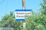 Kassiopi | Corfu | De Griekse Gids - foto 1 - Foto van De Griekse Gids
