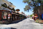 Kavos | Corfu | De Griekse Gids - foto 12