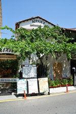 Agios Gordis (Gordios) | Corfu | De Griekse Gids - foto 59